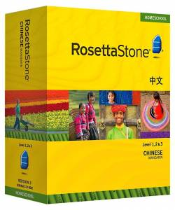 Rosetta Stone Chines Language Course
