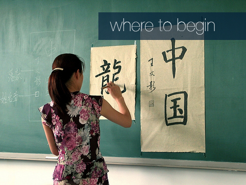 learning mandarin chinese is easy or difficult