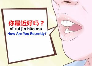 how to say how are you in mandarin chinese